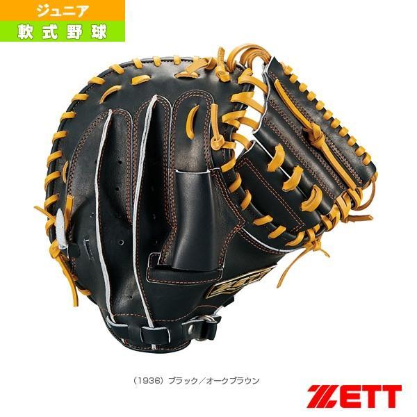 最前線の ゼットゼット 軟式野球グローブ ネオステイタスシリーズ/少年軟式キャッチミット/捕手用(BJCB70912), ナカマシ:4f24d2ec --- airmodconsu.dominiotemporario.com