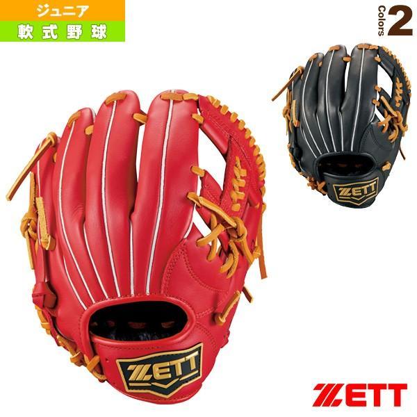 ゼット 軟式野球グローブ グランドヒーローシリーズ/少年軟式グラブ/オールラウンド用/Mサイズ(BJGB72930)