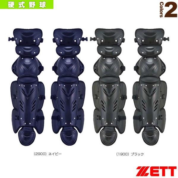 【お取り寄せ】 ゼット 野球プロテクター 硬式野球用レガーツ/PROSTATUS(BLL1295), なるほどオンライン通販 fe9047f6