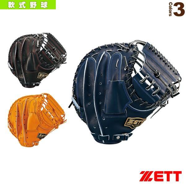 【大特価!!】 ゼットゼット 軟式野球グローブ ネオステイタスシリーズ/軟式キャッチミット/捕手用(BRCB31912), 出産準備赤ちゃんまーけっと:f48e8eb2 --- airmodconsu.dominiotemporario.com