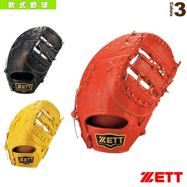 ゼット 軟式野球グローブ プロステイタスシリーズ/軟式ファーストミット/一塁手用(BRFB30913)