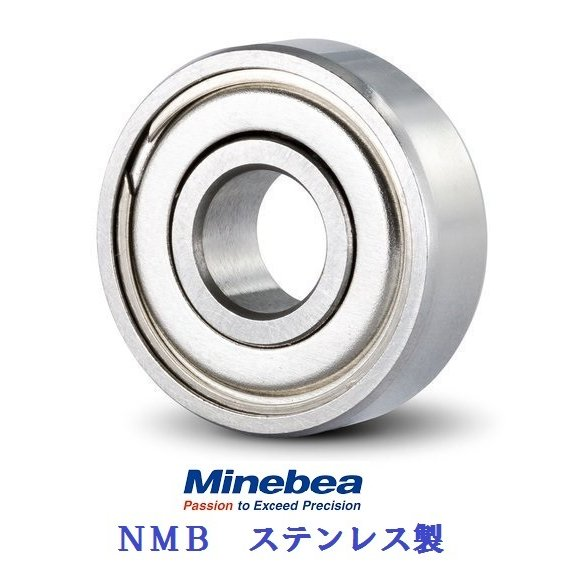 10-6-3 商店 DDL-1060ZZ ミネベア 人気ブランド多数対象 ベアリング NMBステンレス