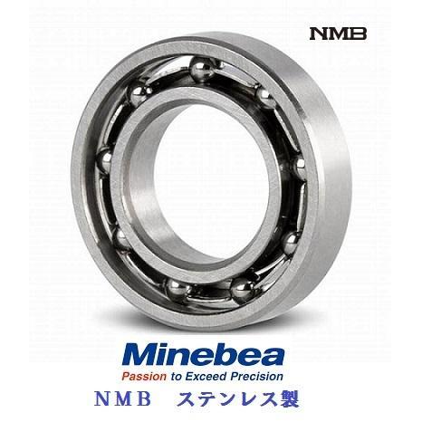 7-11-2.5 ミネベア DDL-1170 オープン NMBステンレスベアリング 代引き不可 いよいよ人気ブランド