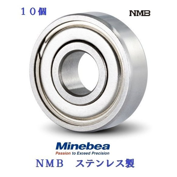 10個入り 激安 激安特価 送料無料 5X10X4 DDL-1050ZZ ステン メーカー公式 ボール ミネベア ミニチュアベアリング