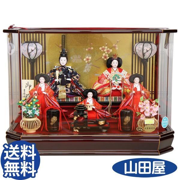 超爆安 おしゃれ コンパクト 吉徳大光 五人 雛人形 ひな人形 ケース飾り 送料無料 322-951-季節玩具