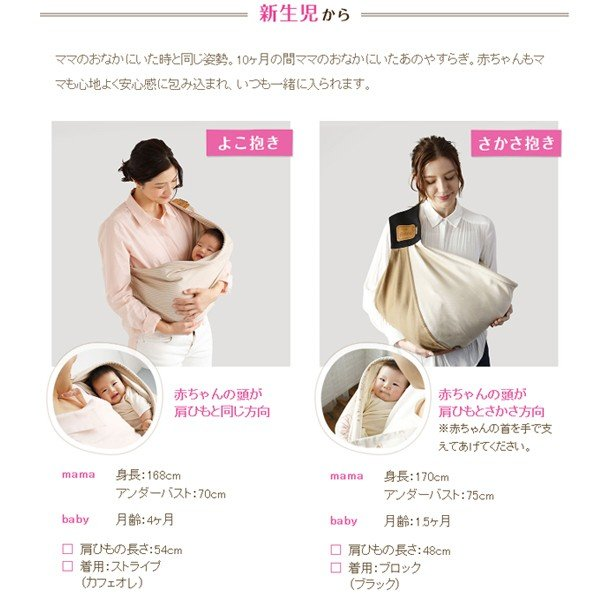 抱っこ紐 抱っこひも 新生児 夏 コンパクト スリング ベッタ キャリーミー リニューアル Betta Carry me NEW 送料無料 bb-yamadaya 11