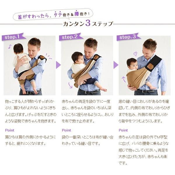 抱っこ紐 抱っこひも 新生児 夏 コンパクト スリング ベッタ キャリーミー リニューアル Betta Carry me NEW 送料無料 bb-yamadaya 10