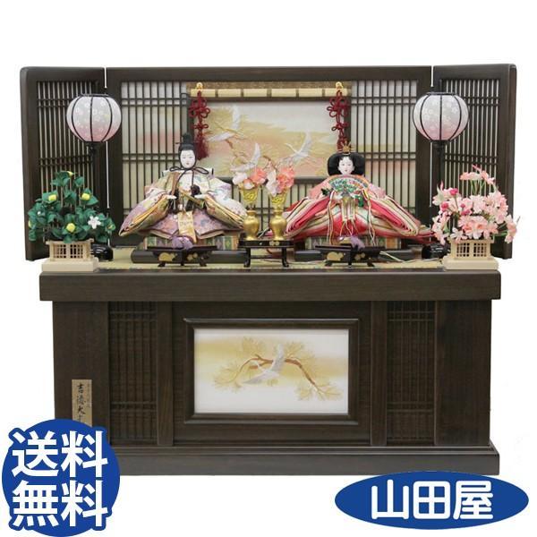 雛人形 吉徳大光 親王収納飾り 305-743 江都雅
