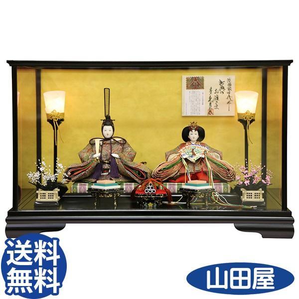 雛人形 コンパクト 久月 ケース飾り 親王飾り 二人 ひな人形 7957 送料無料