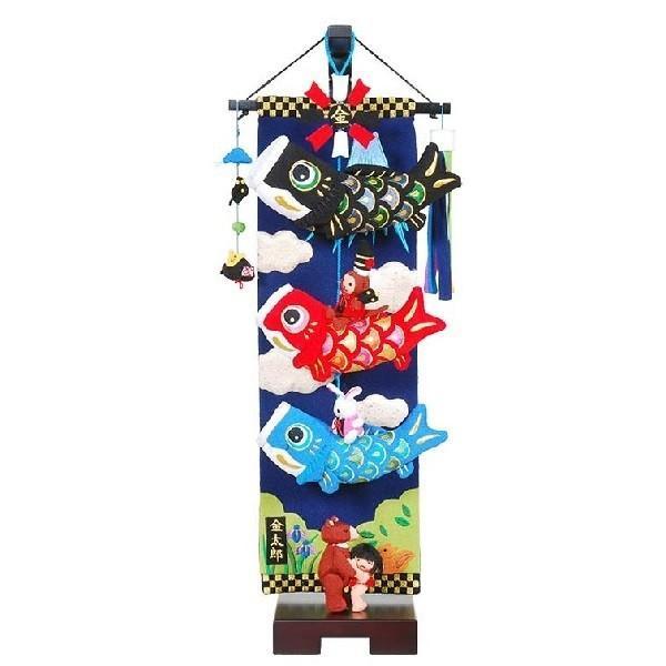 室内鯉のぼり 台付 室内用こいのぼり 金太郎 大相撲 小