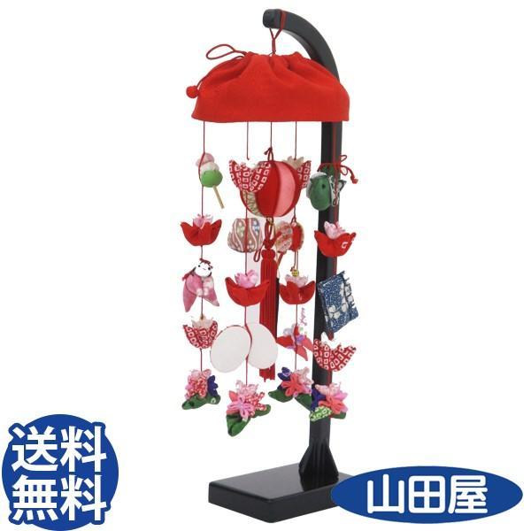 つるし飾り ひな祭り スタンド 雛 台 れんげ草 10号 正絹 雛人形 三月 お祝い 贈答品 送料無料