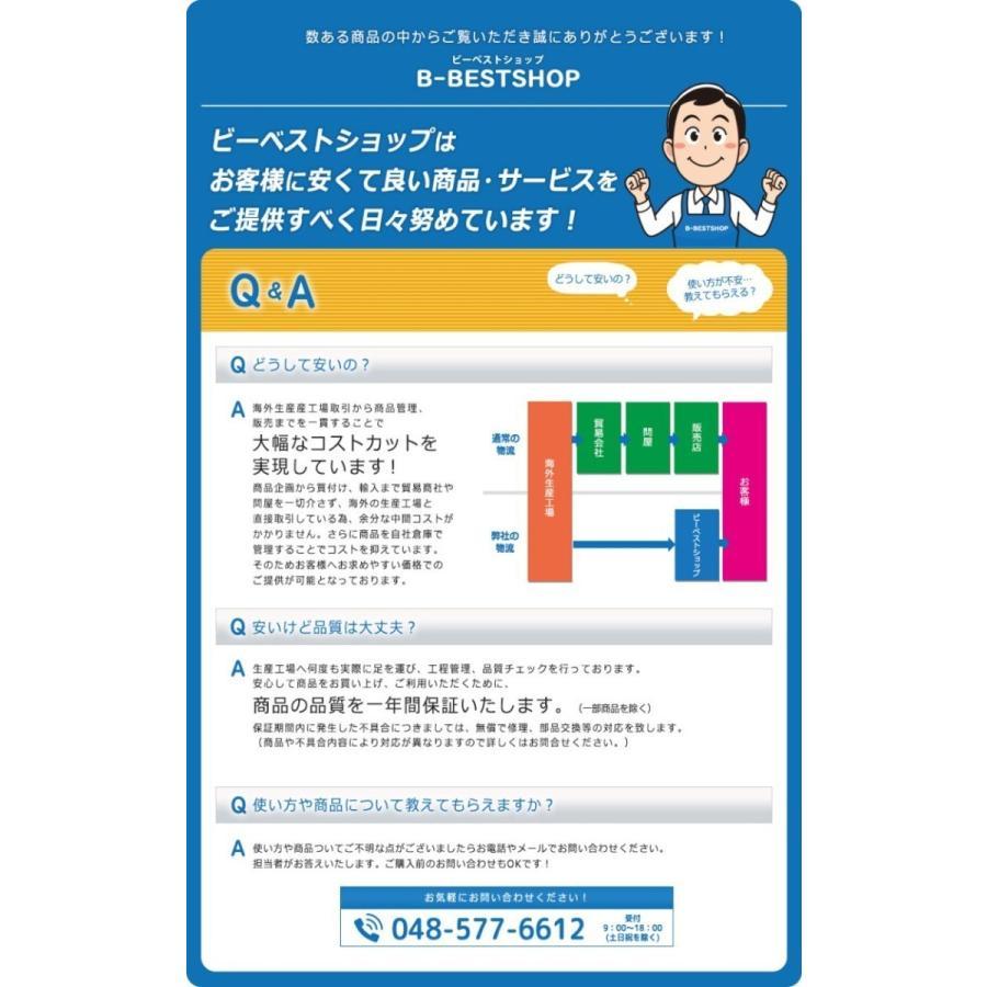 ゲーミングチェア オフィスチェア リクライニング E-WIN 高品質 CL-BG1C PCチェア ランバーサポート 多機能 腰痛対策 ロッキング 寝れる bbest 10