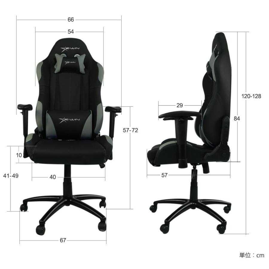 ゲーミングチェア オフィスチェア リクライニング E-WIN 高品質 CL-BG1C PCチェア ランバーサポート 多機能 腰痛対策 ロッキング 寝れる bbest 08
