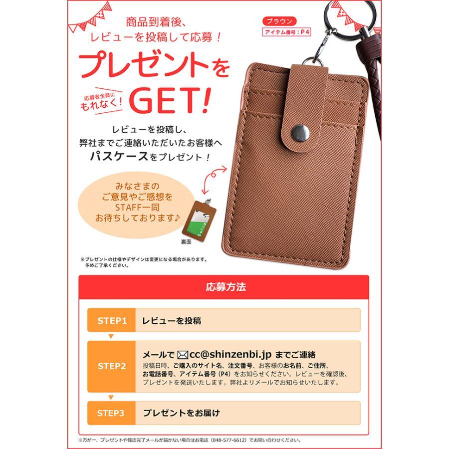 ゲーミングチェア オフィスチェア 在宅 E-WIN CL-BR1CA(赤)パソコンチェア ランバーサポート  腰痛対策 ロッキング 寝れる|bbest|11