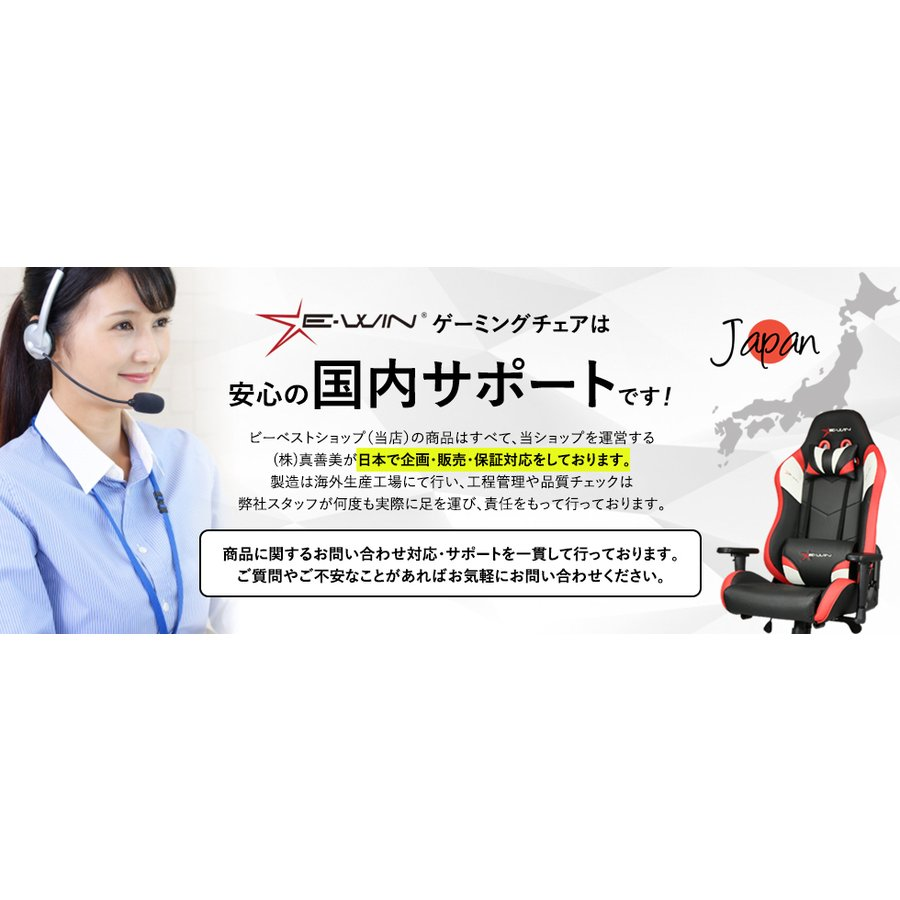 ゲーミングチェア オフィスチェア 在宅 E-WIN CL-BR1CA(赤)パソコンチェア ランバーサポート  腰痛対策 ロッキング 寝れる|bbest|13