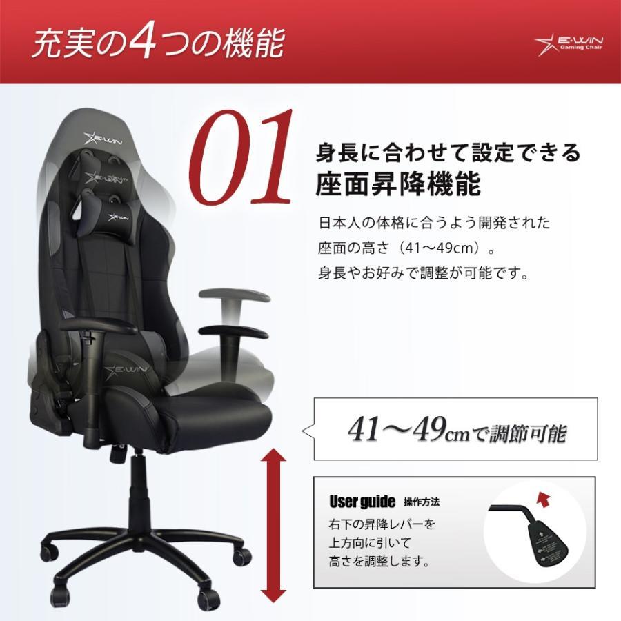 ゲーミングチェア オフィスチェア 在宅 E-WIN CL-BR1CA(赤)パソコンチェア ランバーサポート  腰痛対策 ロッキング 寝れる|bbest|03