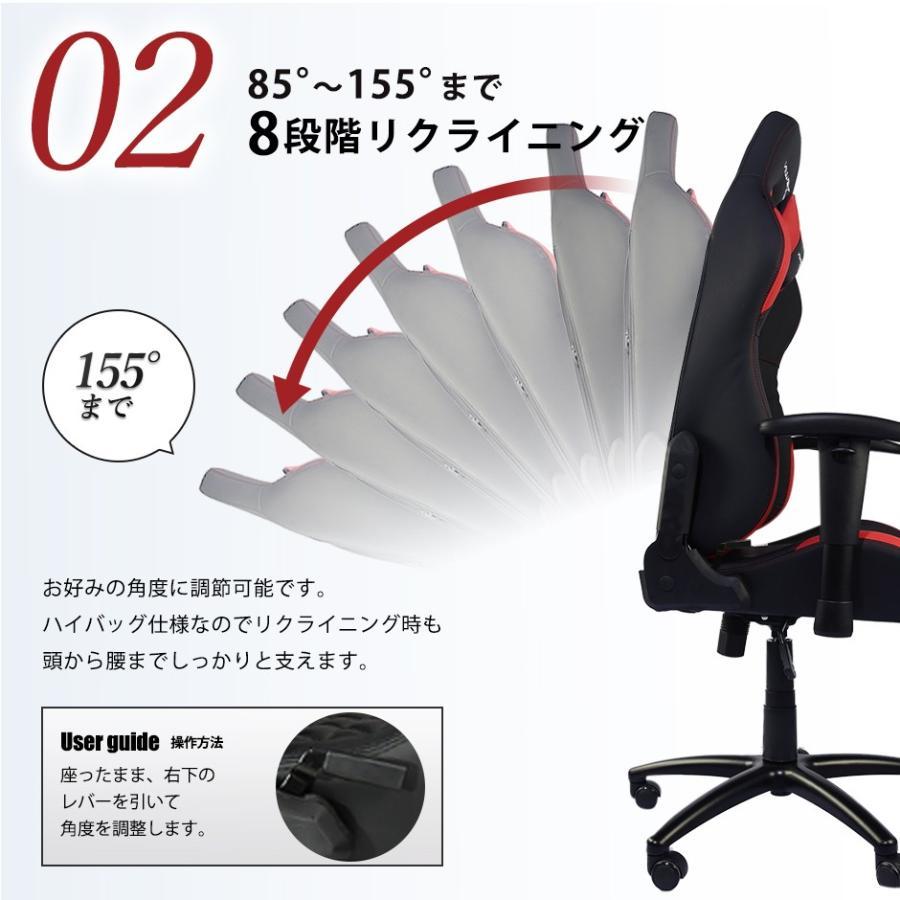 ゲーミングチェア オフィスチェア 在宅 E-WIN CL-BR1CA(赤)パソコンチェア ランバーサポート  腰痛対策 ロッキング 寝れる|bbest|04