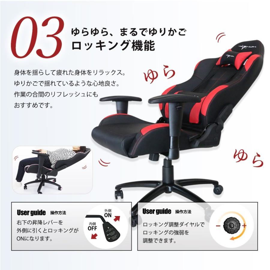 ゲーミングチェア オフィスチェア 在宅 E-WIN CL-BR1CA(赤)パソコンチェア ランバーサポート  腰痛対策 ロッキング 寝れる|bbest|05