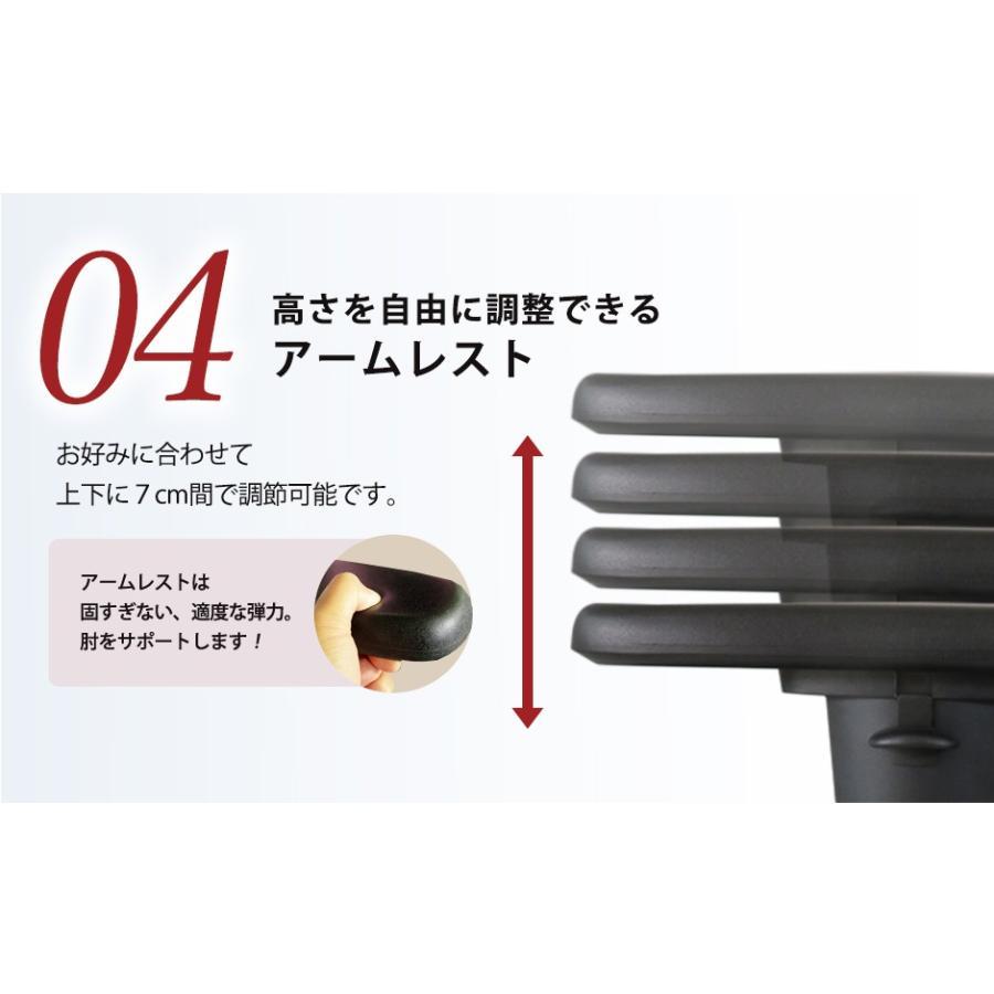 ゲーミングチェア オフィスチェア 在宅 E-WIN CL-BR1CA(赤)パソコンチェア ランバーサポート  腰痛対策 ロッキング 寝れる|bbest|06