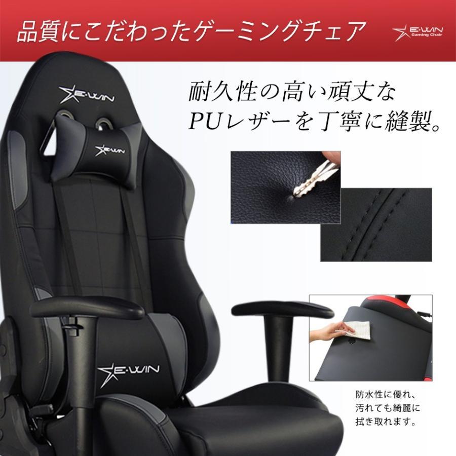 ゲーミングチェア オフィスチェア 在宅 E-WIN CL-BR1CA(赤)パソコンチェア ランバーサポート  腰痛対策 ロッキング 寝れる|bbest|07
