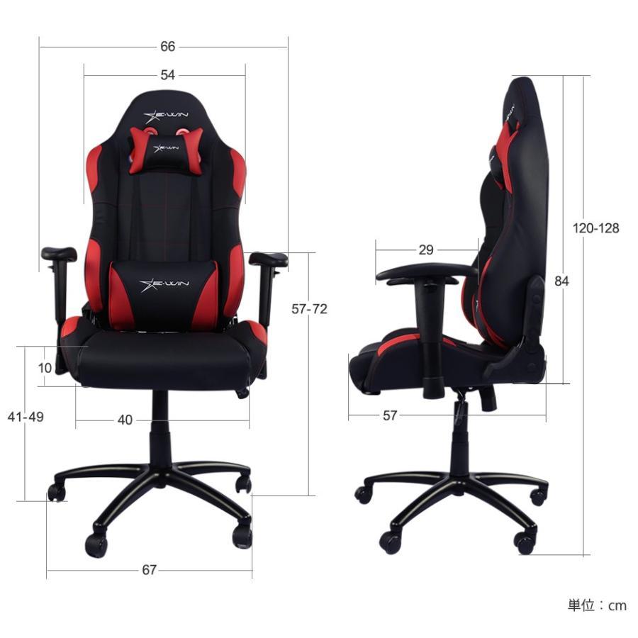 ゲーミングチェア オフィスチェア 在宅 E-WIN CL-BR1CA(赤)パソコンチェア ランバーサポート  腰痛対策 ロッキング 寝れる|bbest|08