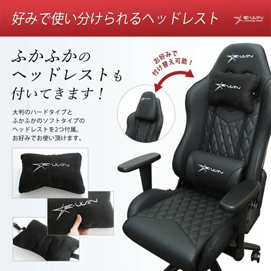 ゲーミングチェア  オフィスチェア 在宅 E-WIN CW-BK1(黒) PCチェア 多機能  腰痛対策 高品質 ランバーサポート ロッキング 寝れる|bbest|03