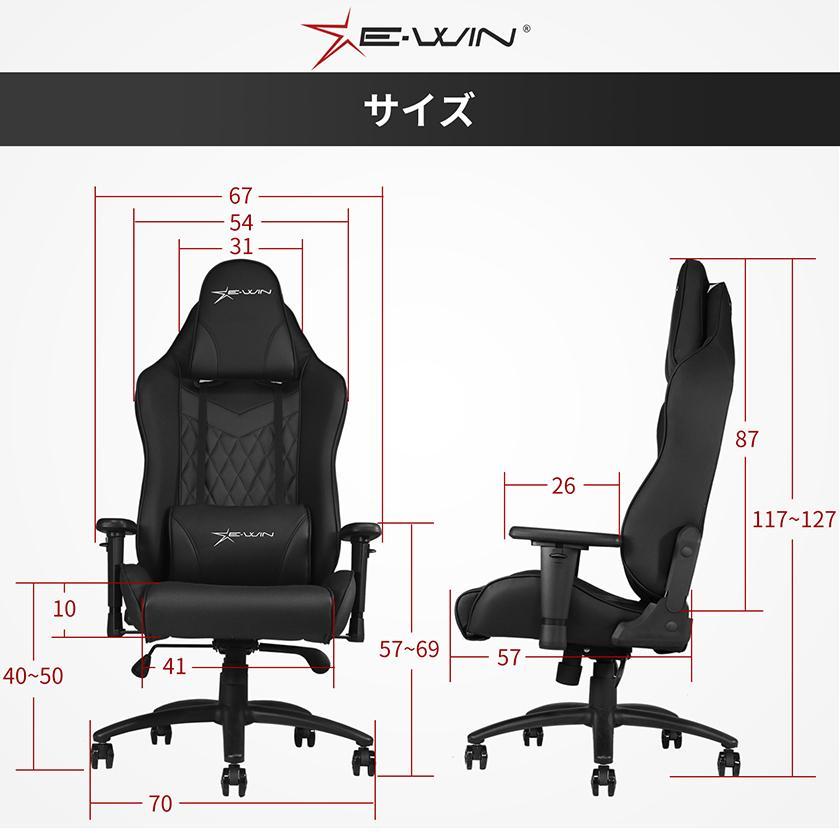 ゲーミングチェア  オフィスチェア 在宅 E-WIN CW-BK1(黒) PCチェア 多機能  腰痛対策 高品質 ランバーサポート ロッキング 寝れる|bbest|09