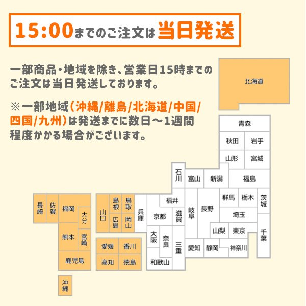 ゲーミングチェア  オフィスチェア 在宅 E-WIN CW-BK1(黒) PCチェア 多機能  腰痛対策 高品質 ランバーサポート ロッキング 寝れる|bbest|10