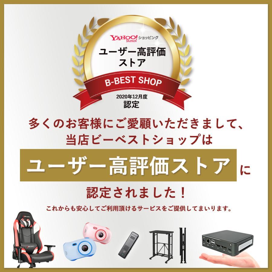 ゲーミングチェア 在宅勤務 いす リクライニング E-WIN  CP-BC5B(青) PCチェア 多機能 腰痛 高品質 ランバーサポート ロッキング オフィスチェア 寝れる|bbest|02