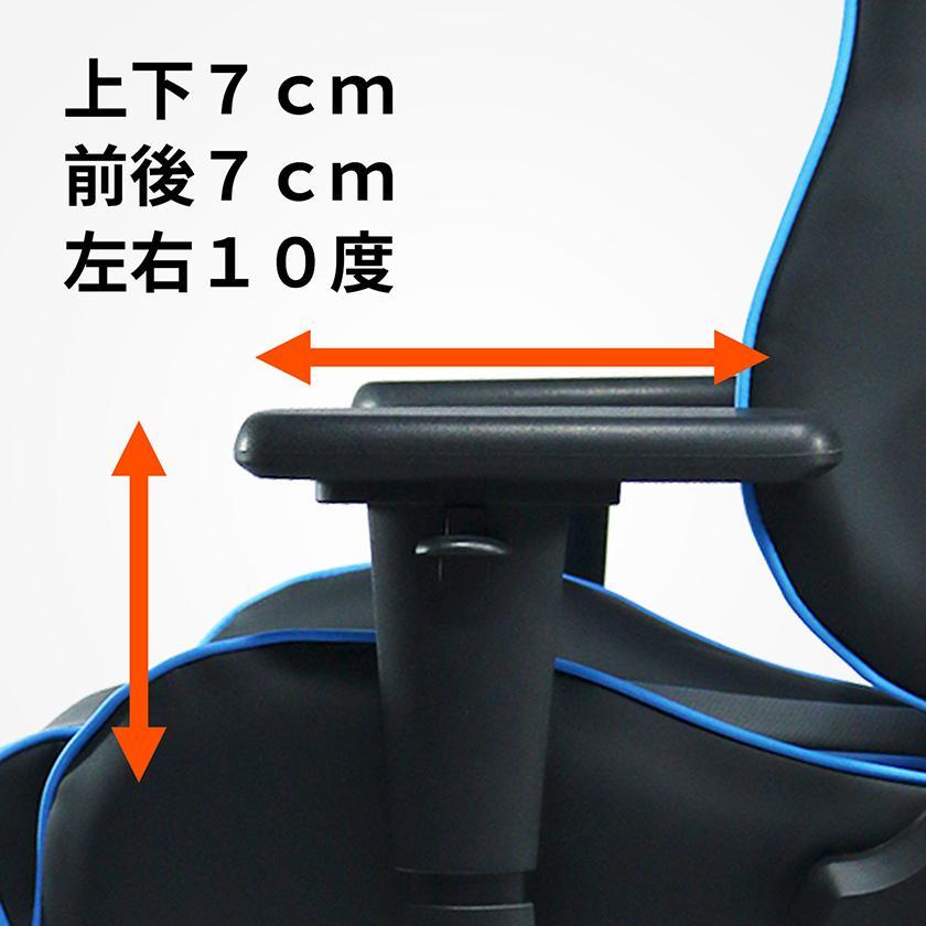 ゲーミングチェア 在宅勤務 いす リクライニング E-WIN  CP-BC5B(青) PCチェア 多機能 腰痛 高品質 ランバーサポート ロッキング オフィスチェア 寝れる|bbest|08