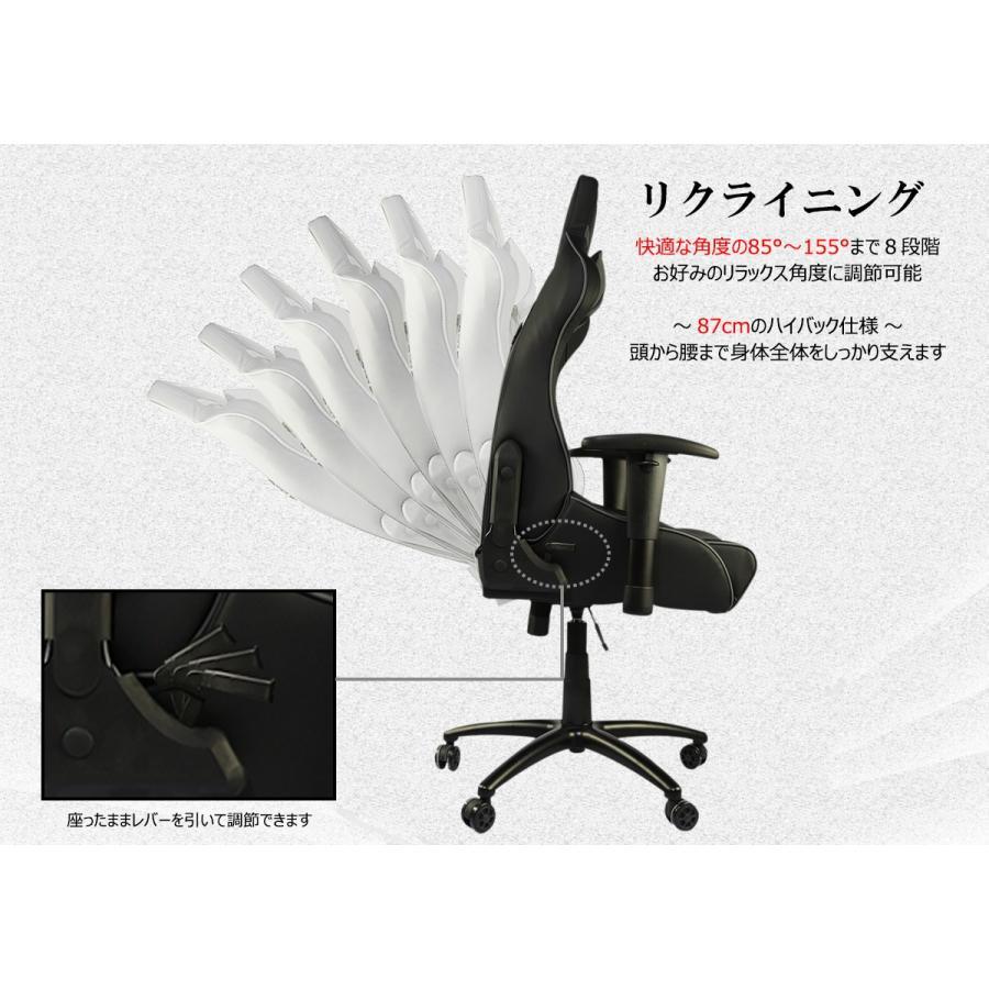 ゲーミングチェア  オフィスチェア  E-WIN FL-BG1A 黒グレー パソコンチェア  オフィス リクライニング 腰痛 座り 心地 高品質 ランバーサポート  寝れる|bbest|03