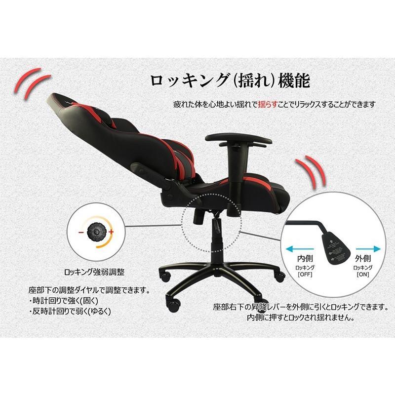 ゲーミングチェア  オフィスチェア  E-WIN FL-BG1A 黒グレー パソコンチェア  オフィス リクライニング 腰痛 座り 心地 高品質 ランバーサポート  寝れる|bbest|04