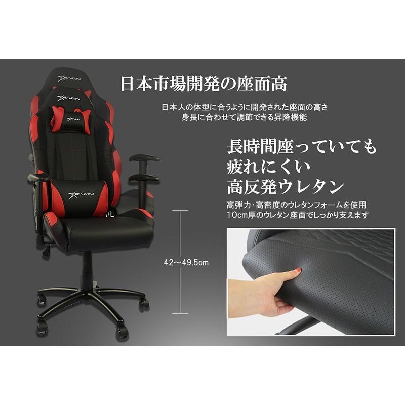 ゲーミングチェア  オフィスチェア  E-WIN FL-BG1A 黒グレー パソコンチェア  オフィス リクライニング 腰痛 座り 心地 高品質 ランバーサポート  寝れる|bbest|05