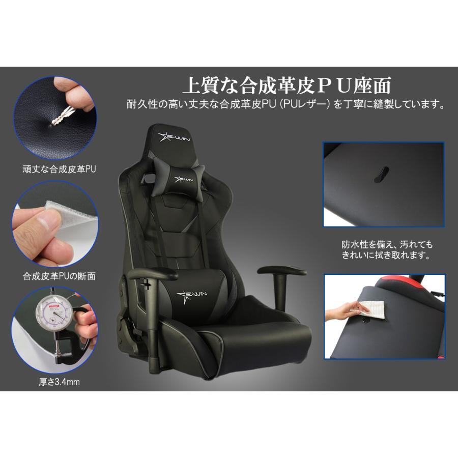ゲーミングチェア  オフィスチェア  E-WIN FL-BG1A 黒グレー パソコンチェア  オフィス リクライニング 腰痛 座り 心地 高品質 ランバーサポート  寝れる|bbest|06