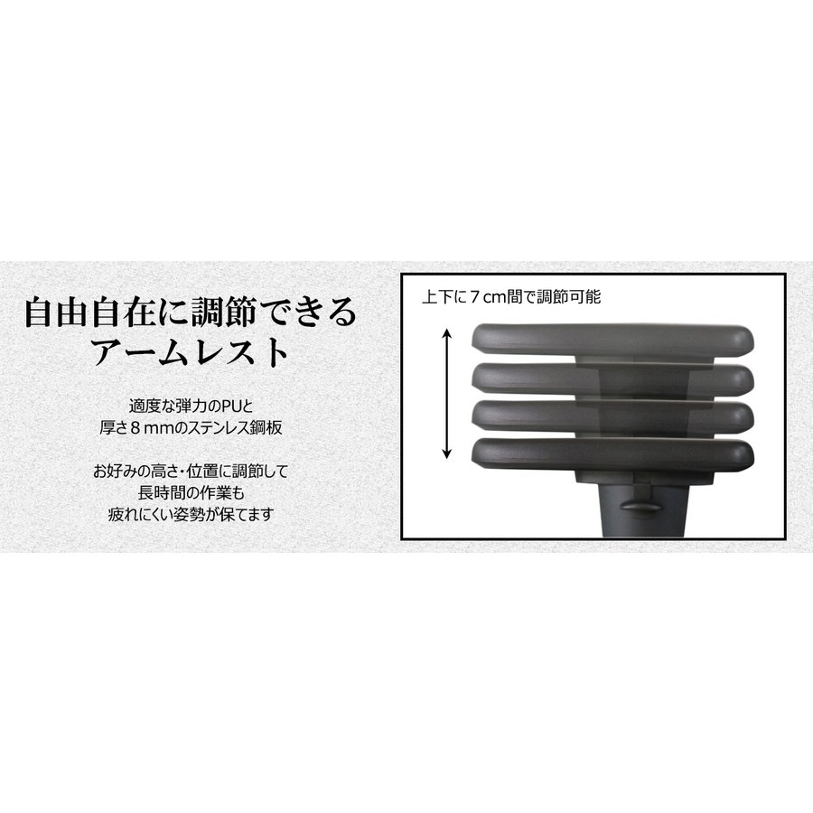 ゲーミングチェア  オフィスチェア  E-WIN FL-BG1A 黒グレー パソコンチェア  オフィス リクライニング 腰痛 座り 心地 高品質 ランバーサポート  寝れる|bbest|07