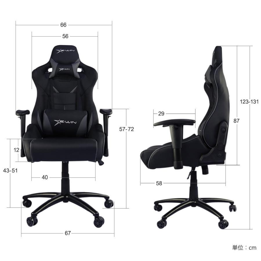 ゲーミングチェア  オフィスチェア  E-WIN FL-BG1A 黒グレー パソコンチェア  オフィス リクライニング 腰痛 座り 心地 高品質 ランバーサポート  寝れる|bbest|09