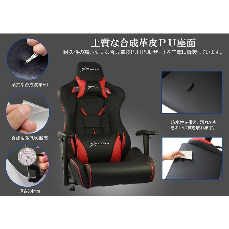 ゲーミングチェア ゲーミングチェアー オフィスチェア E-WIN FL-BR1BA  パソコンチェア リクライニング ランバーサポート 多機能 腰痛 高品質 ロッキング 寝れる|bbest|06