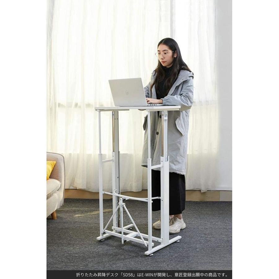 スタンディングデスク 昇降 デスク 在宅 昇降式テーブル 折りたたみ式 高さ調整 キャスター 小さめ コンパクト E-WIN bbest 15