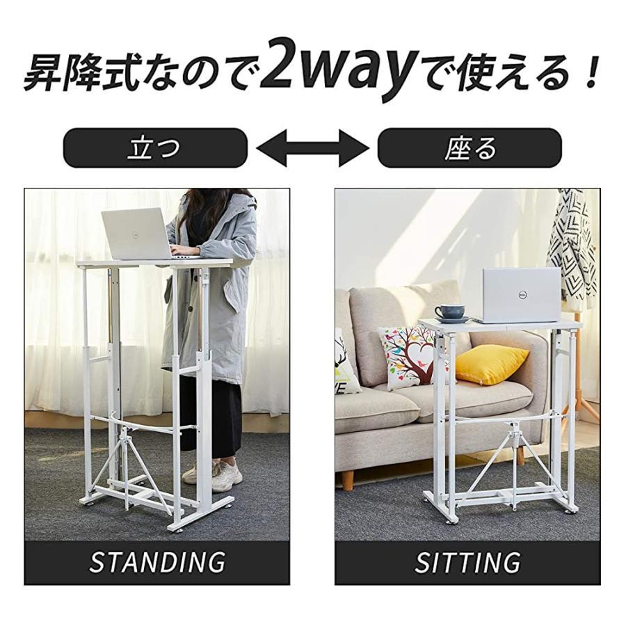 スタンディングデスク 昇降 デスク 在宅 昇降式テーブル 折りたたみ式 高さ調整 キャスター 小さめ コンパクト E-WIN bbest 04