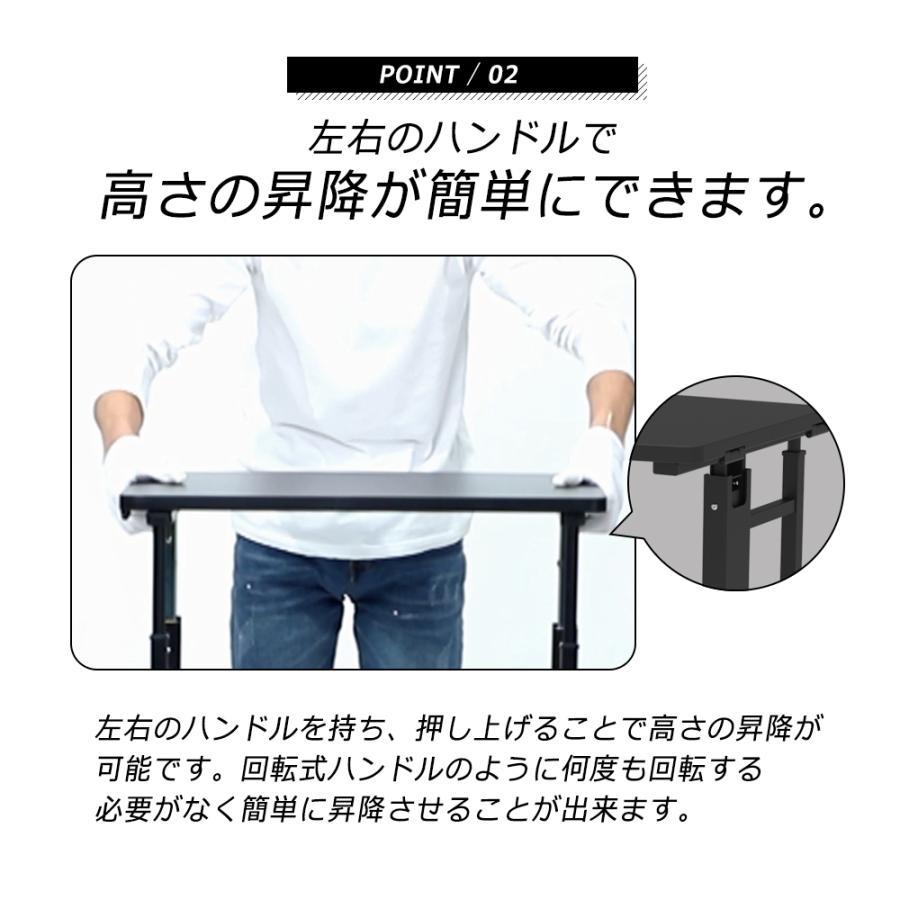 スタンディングデスク 昇降 デスク 在宅 昇降式テーブル 折りたたみ式 高さ調整 キャスター 小さめ コンパクト E-WIN bbest 07