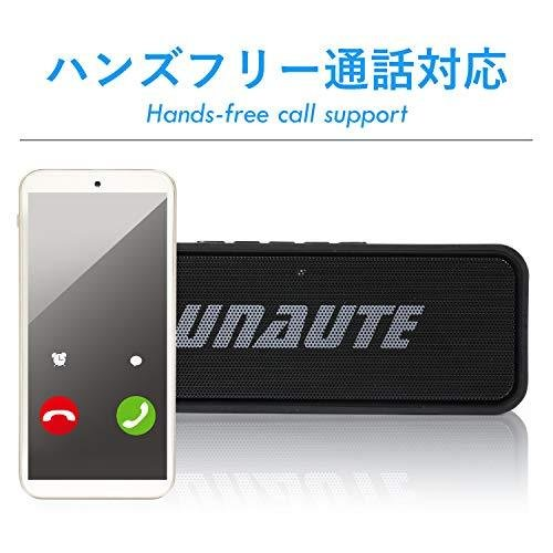 LUNA UTE スピーカー Bluetooth ブルートゥース ワイヤレス 軽量 お手軽 初心者向け ポータブル 内蔵マイク ハンズフリー会話 (ブ|bbmarket|09