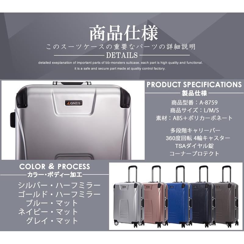 アウトレット スーツケース 大型 アルミフレーム キャリーケース キャリーバッグ TSAロック 大容量 Lサイズ|bbmonsters|02