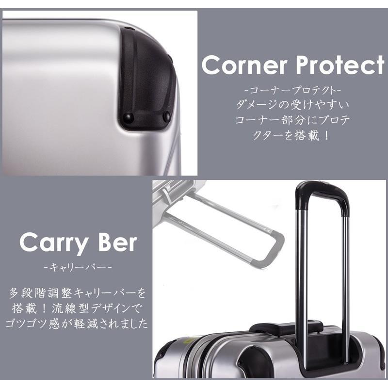 アウトレット スーツケース 大型 アルミフレーム キャリーケース キャリーバッグ TSAロック 大容量 Lサイズ|bbmonsters|03