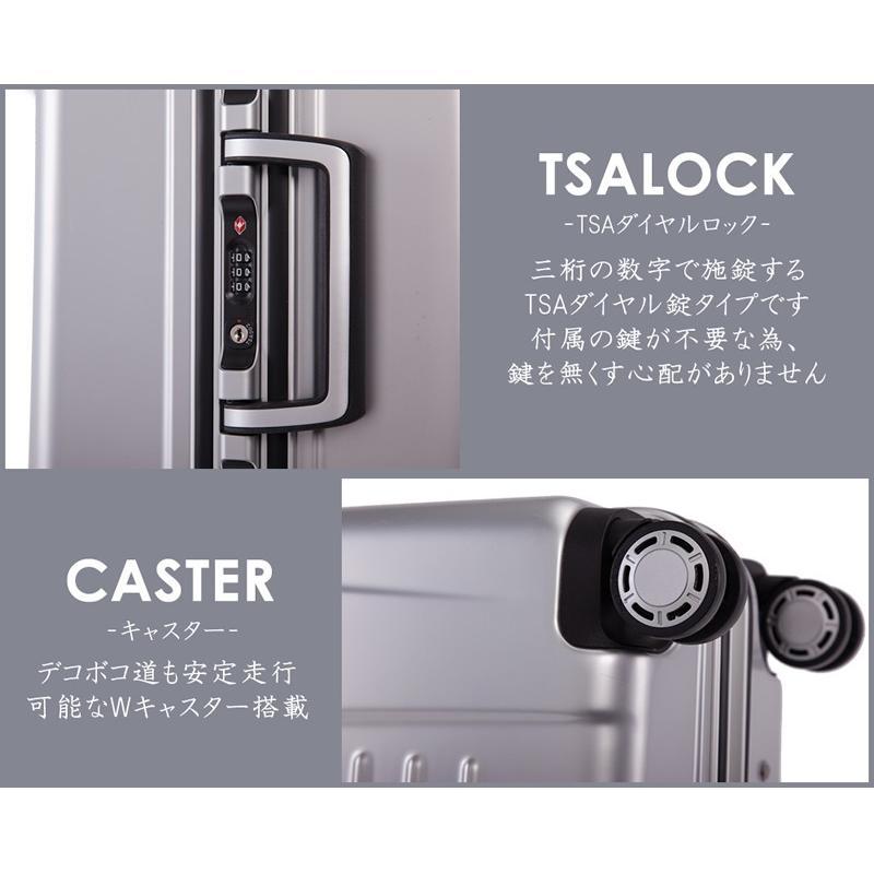 アウトレット スーツケース 大型 アルミフレーム キャリーケース キャリーバッグ TSAロック 大容量 Lサイズ|bbmonsters|04
