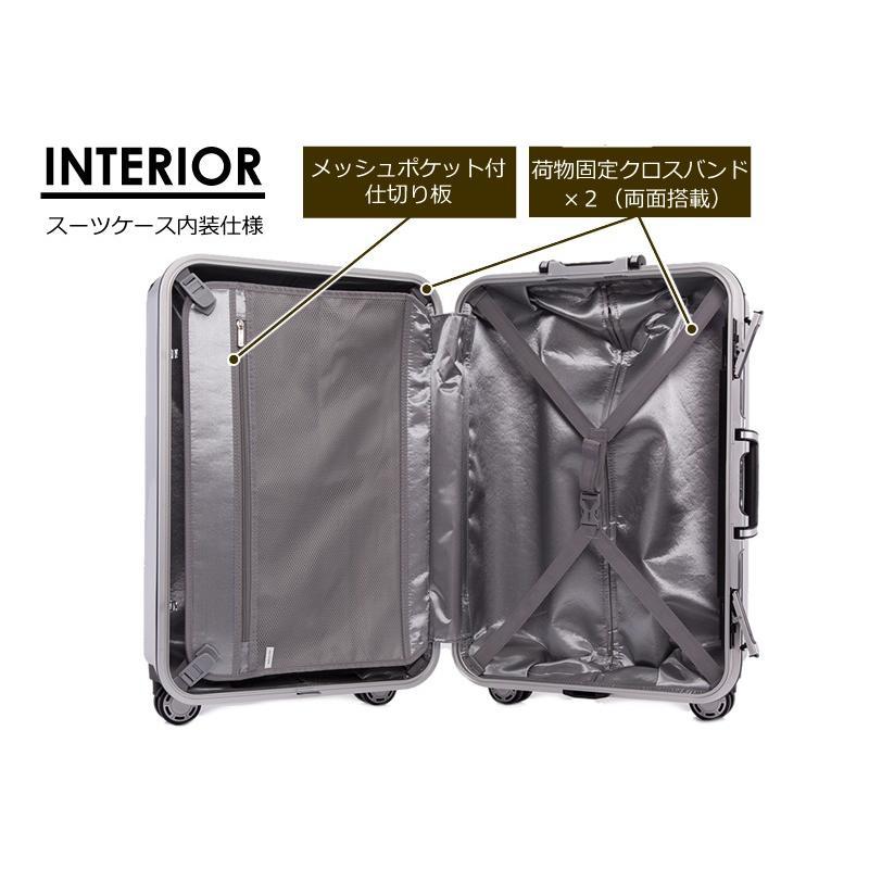 アウトレット スーツケース 大型 アルミフレーム キャリーケース キャリーバッグ TSAロック 大容量 Lサイズ|bbmonsters|05