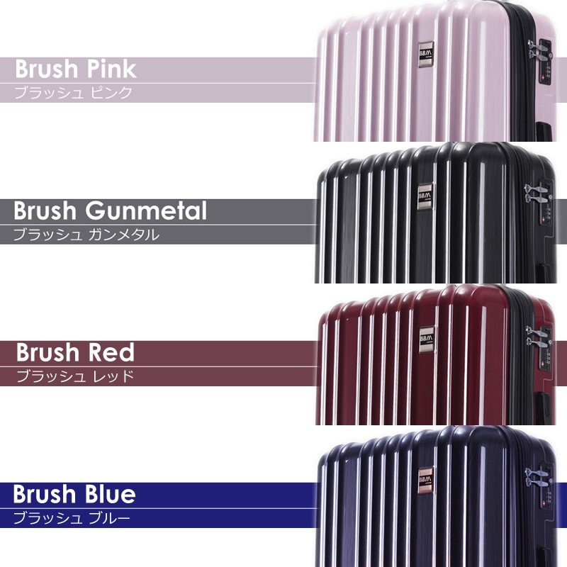スーツケース Mサイズ 中型 軽量 キャリーバッグ ハードケース ファスナー 旅行用品 bbmonsters 14