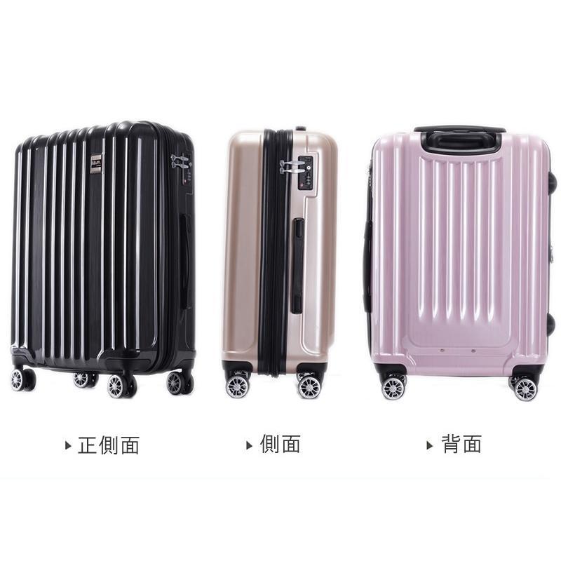 スーツケース Mサイズ 中型 軽量 キャリーバッグ ハードケース ファスナー 旅行用品 bbmonsters 17