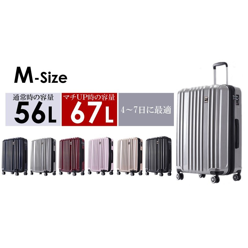 スーツケース Mサイズ 中型 軽量 キャリーバッグ ハードケース ファスナー 旅行用品 bbmonsters 05
