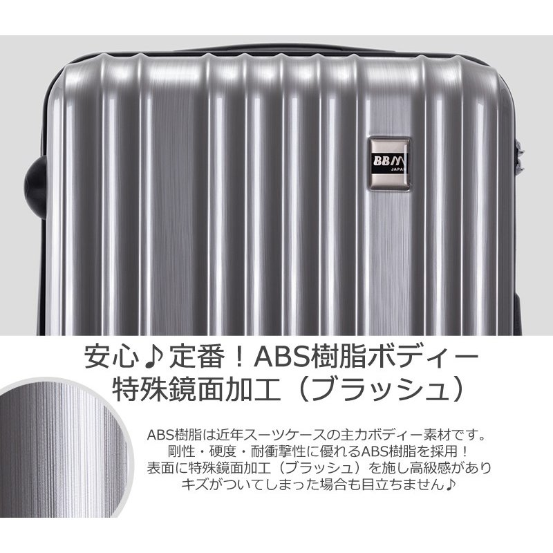 スーツケース Mサイズ 中型 軽量 キャリーバッグ ハードケース ファスナー 旅行用品 bbmonsters 06