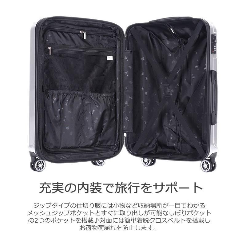 スーツケース Mサイズ 中型 軽量 キャリーバッグ ハードケース ファスナー 旅行用品 bbmonsters 10